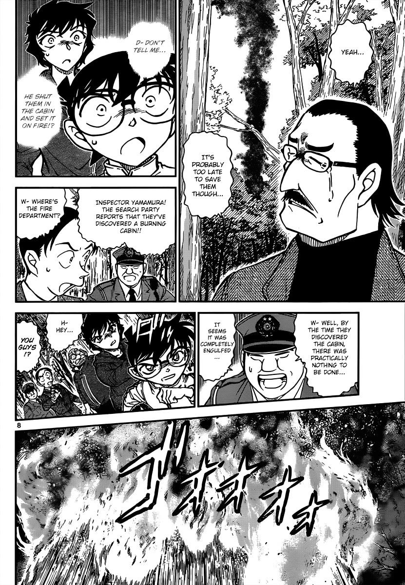 Detective Conan Chapter 817  Online Free Manga Read Image 8