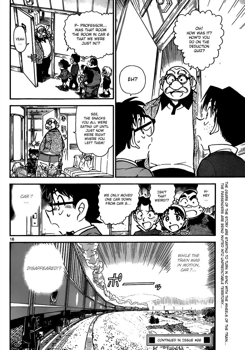 Detective Conan Chapter 818  Online Free Manga Read Image 16