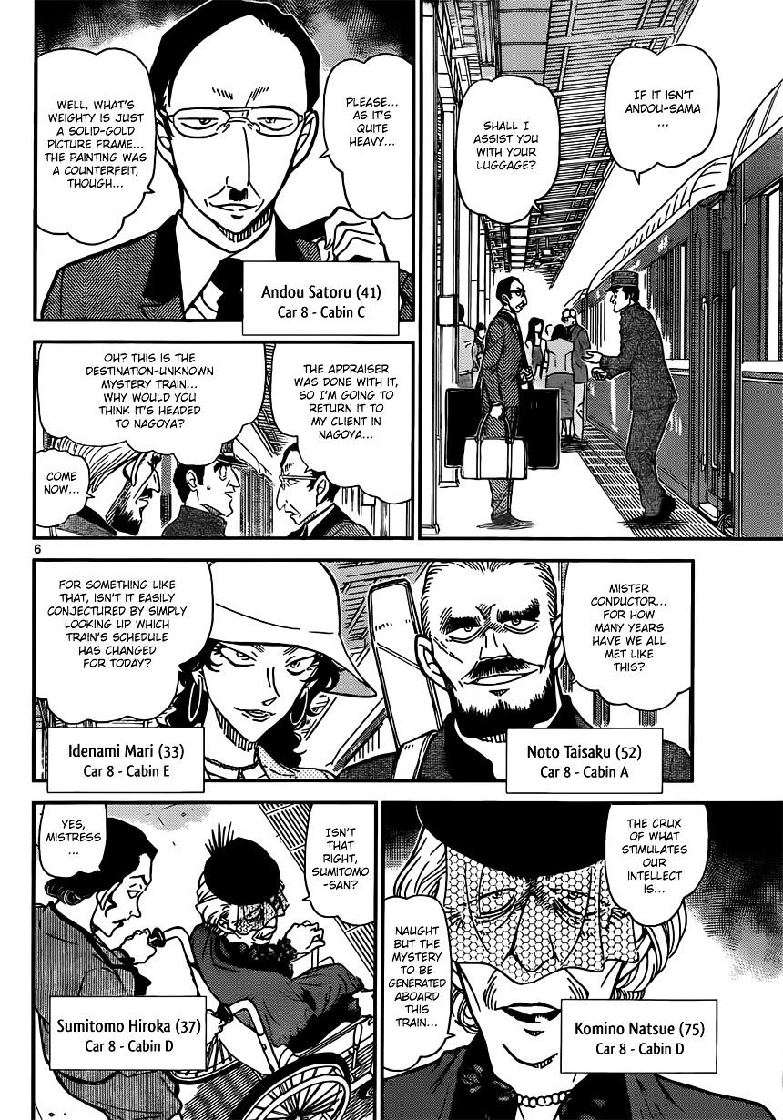 Detective Conan Chapter 818  Online Free Manga Read Image 6