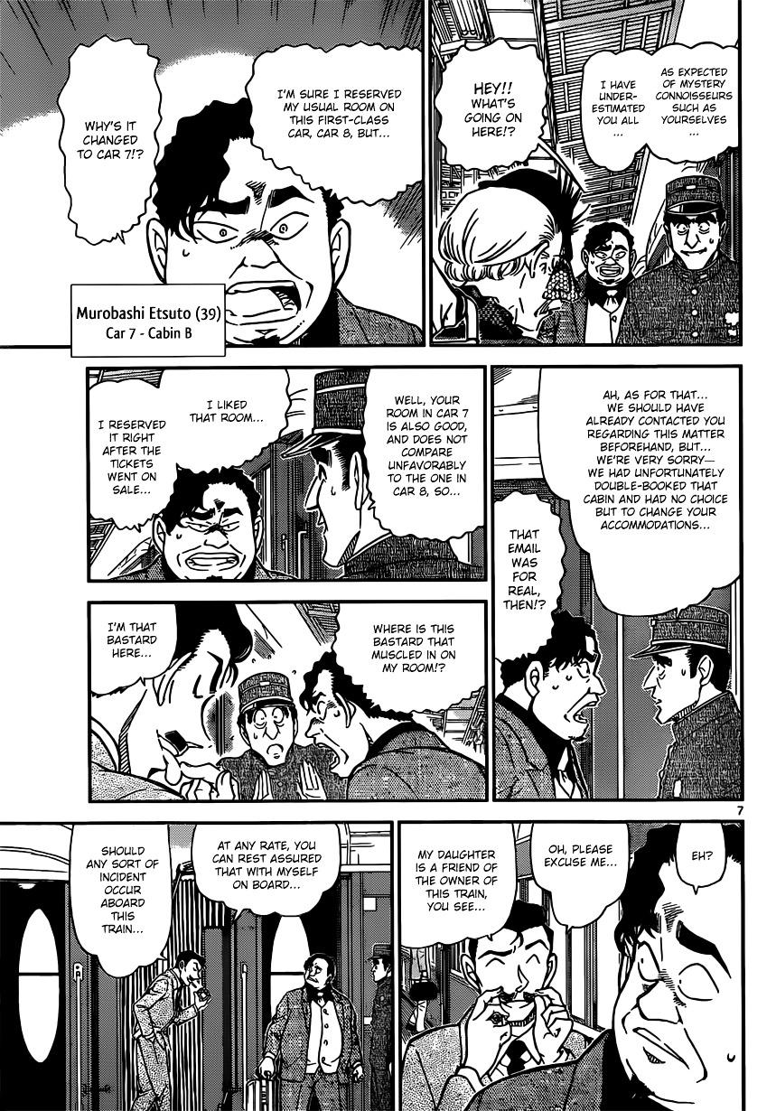 Detective Conan Chapter 818  Online Free Manga Read Image 7