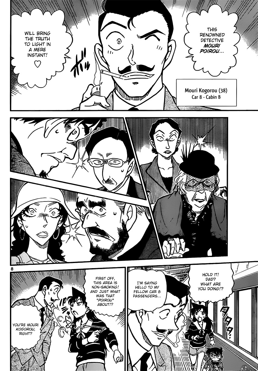 Detective Conan Chapter 818  Online Free Manga Read Image 8