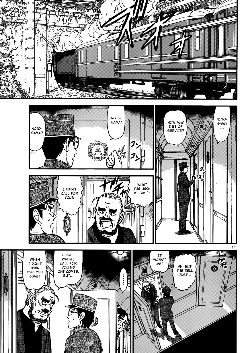Detective Conan Chapter 819  Online Free Manga Read Image 11