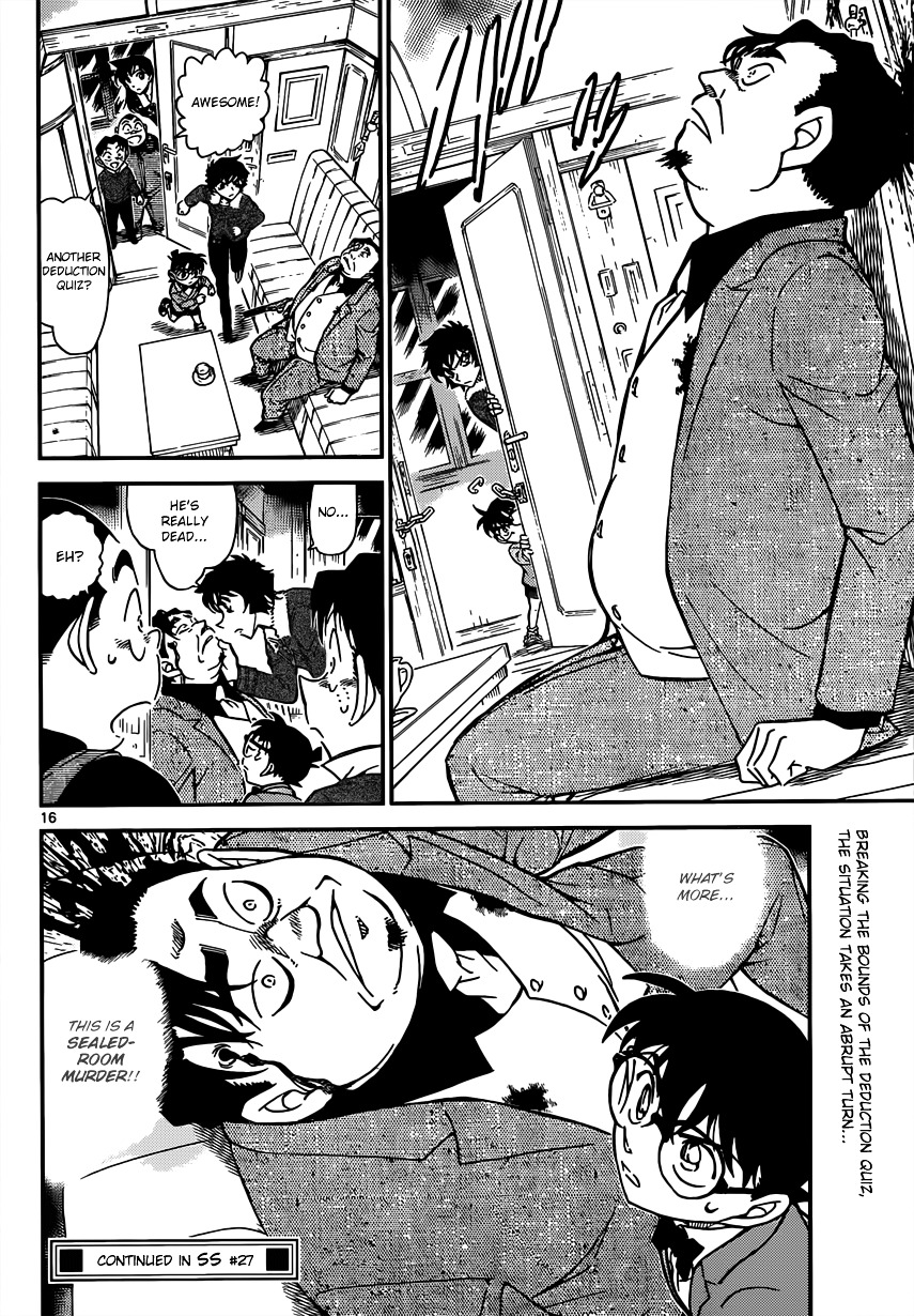 Detective Conan Chapter 819  Online Free Manga Read Image 16