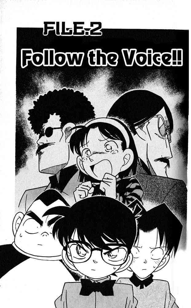 Detective Conan Chapter 82  Online Free Manga Read Image 1