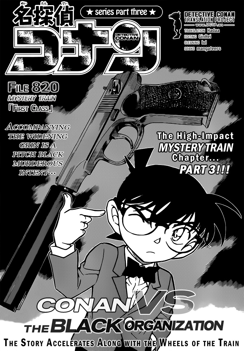 Detective Conan Chapter 820  Online Free Manga Read Image 1