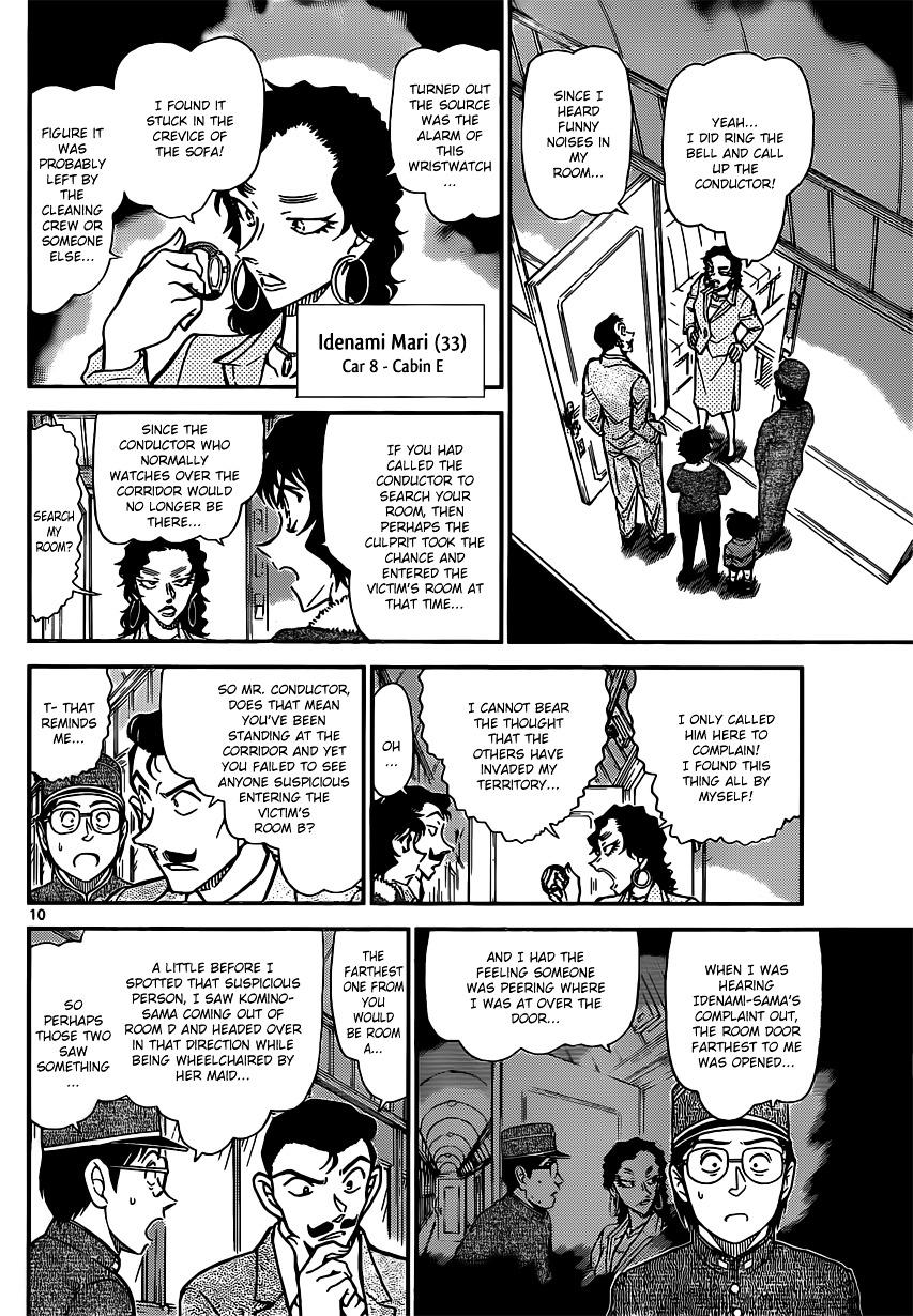 Detective Conan Chapter 820  Online Free Manga Read Image 10