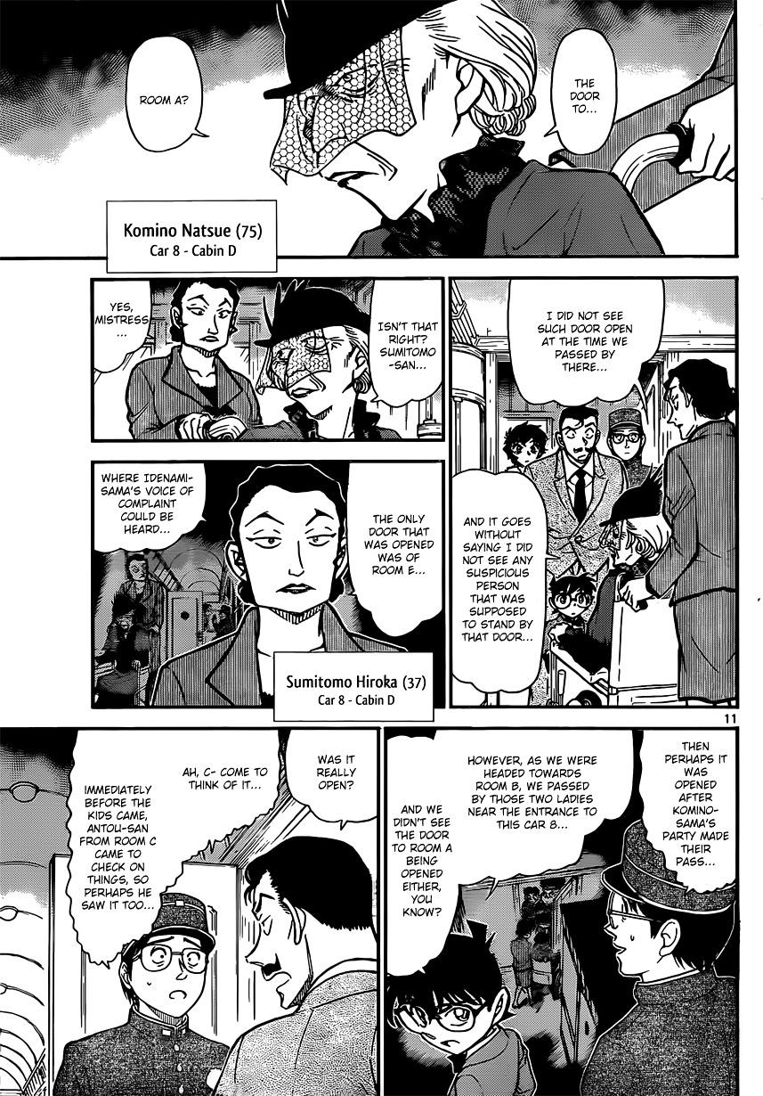 Detective Conan Chapter 820  Online Free Manga Read Image 11