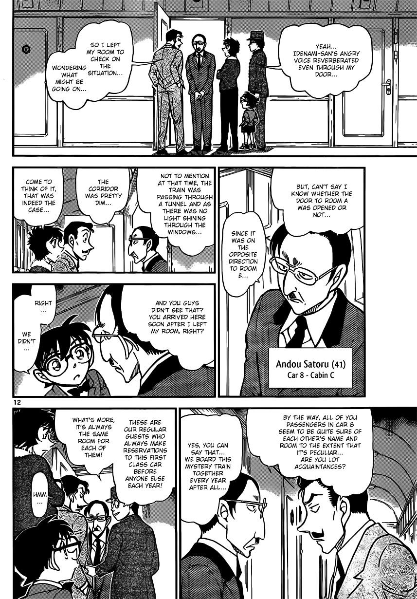 Detective Conan Chapter 820  Online Free Manga Read Image 12