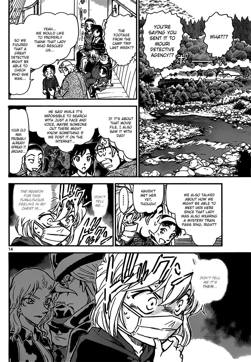 Detective Conan Chapter 820  Online Free Manga Read Image 14