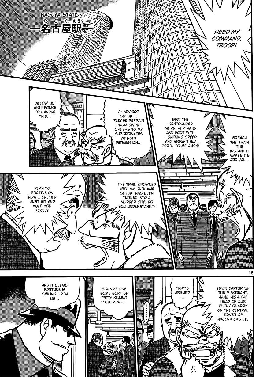 Detective Conan Chapter 820  Online Free Manga Read Image 15