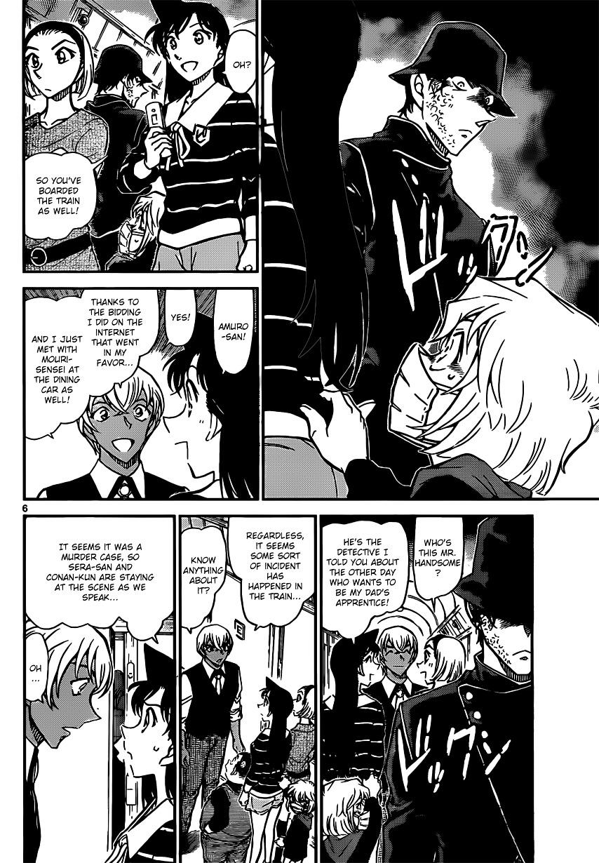 Detective Conan Chapter 820  Online Free Manga Read Image 6
