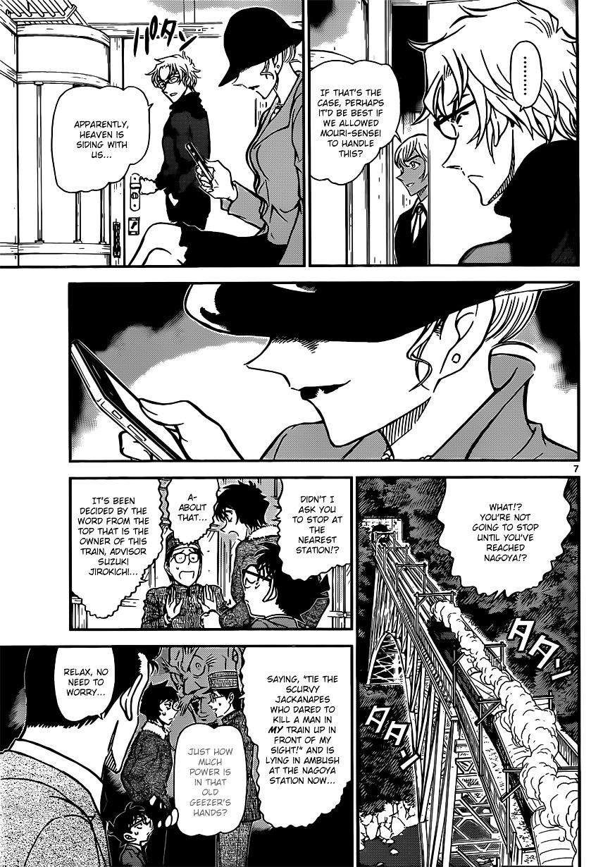 Detective Conan Chapter 820  Online Free Manga Read Image 7
