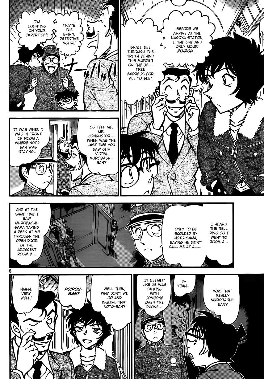Detective Conan Chapter 820  Online Free Manga Read Image 8