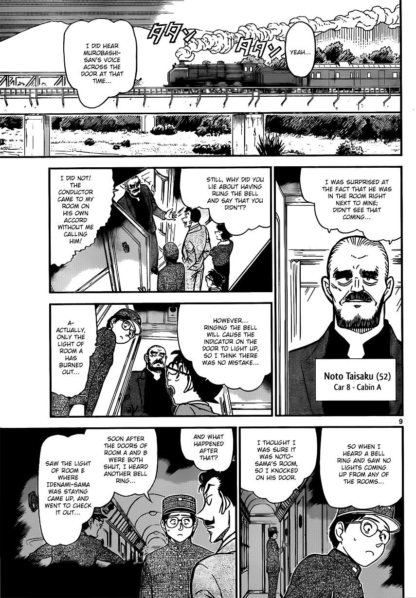 Detective Conan Chapter 820  Online Free Manga Read Image 9