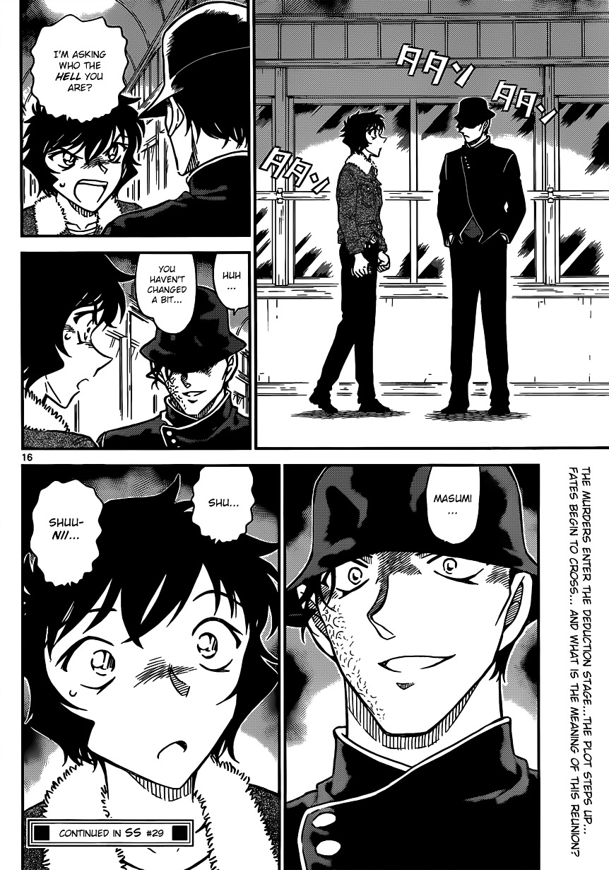 Detective Conan Chapter 821  Online Free Manga Read Image 16