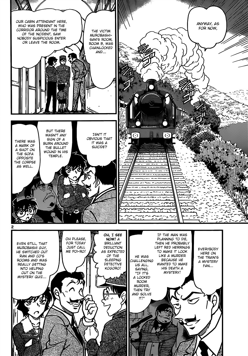 Detective Conan Chapter 821  Online Free Manga Read Image 2