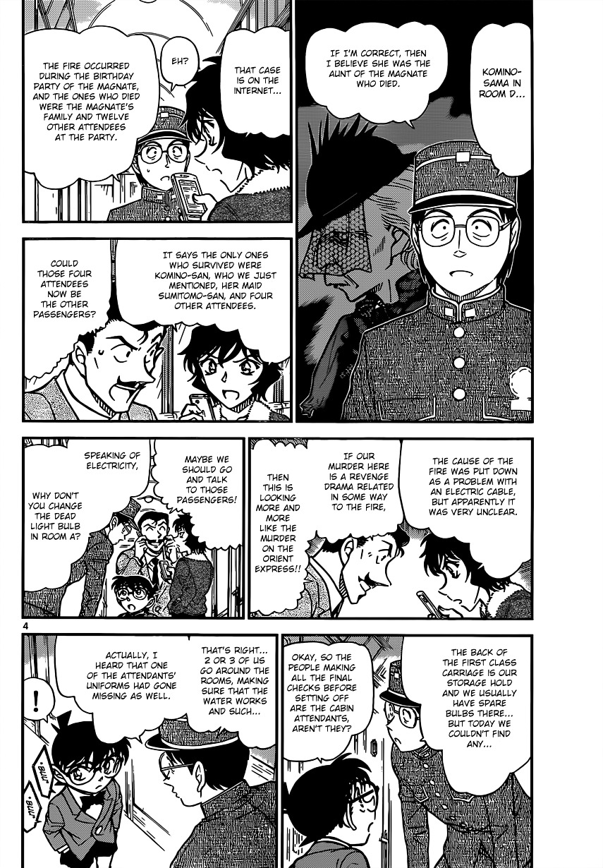 Detective Conan Chapter 821  Online Free Manga Read Image 4