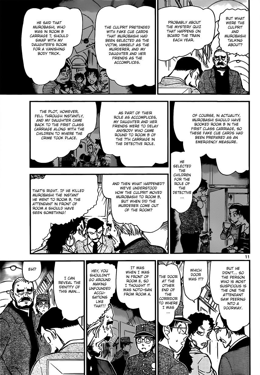Detective Conan Chapter 822  Online Free Manga Read Image 11