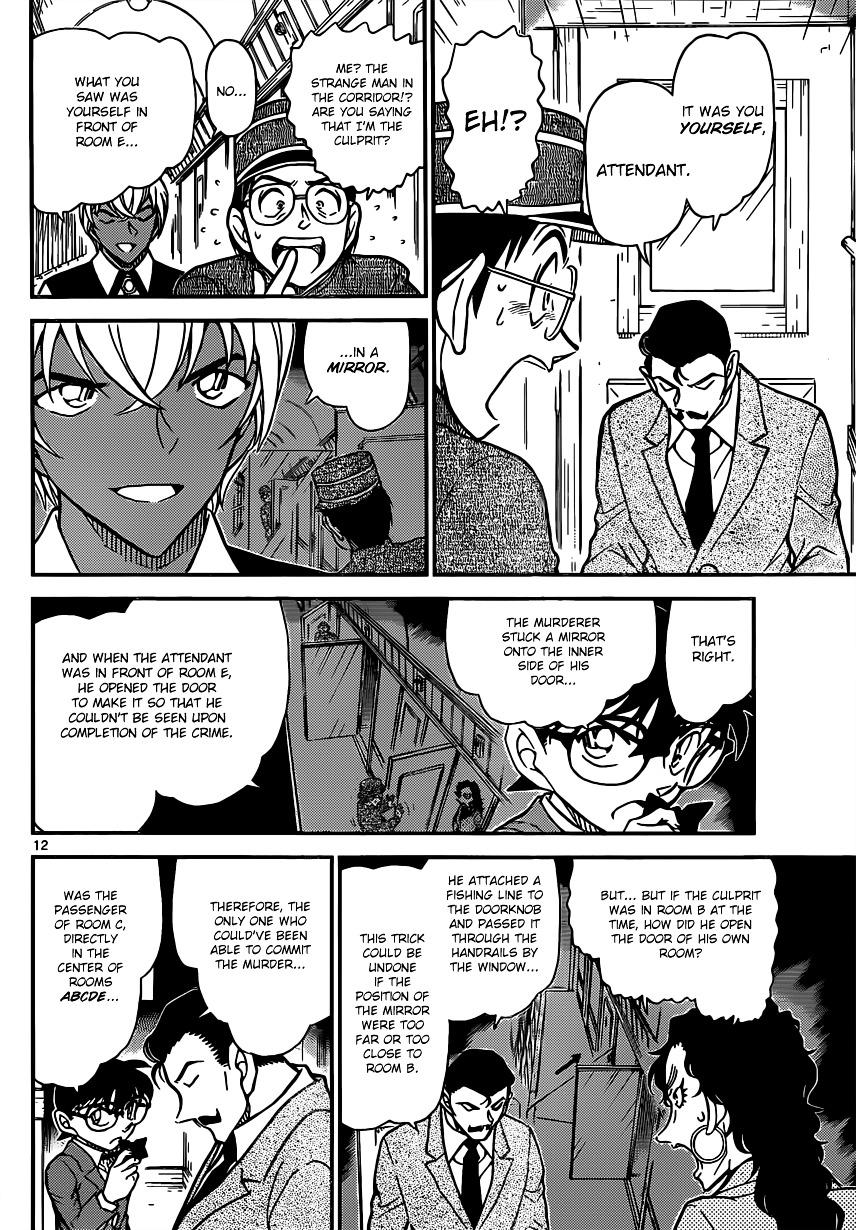 Detective Conan Chapter 822  Online Free Manga Read Image 12
