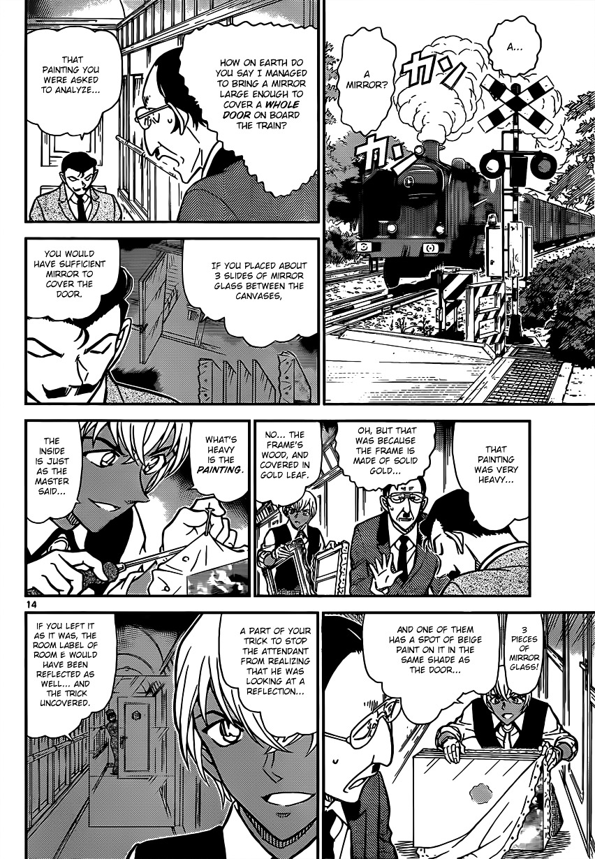 Detective Conan Chapter 822  Online Free Manga Read Image 14