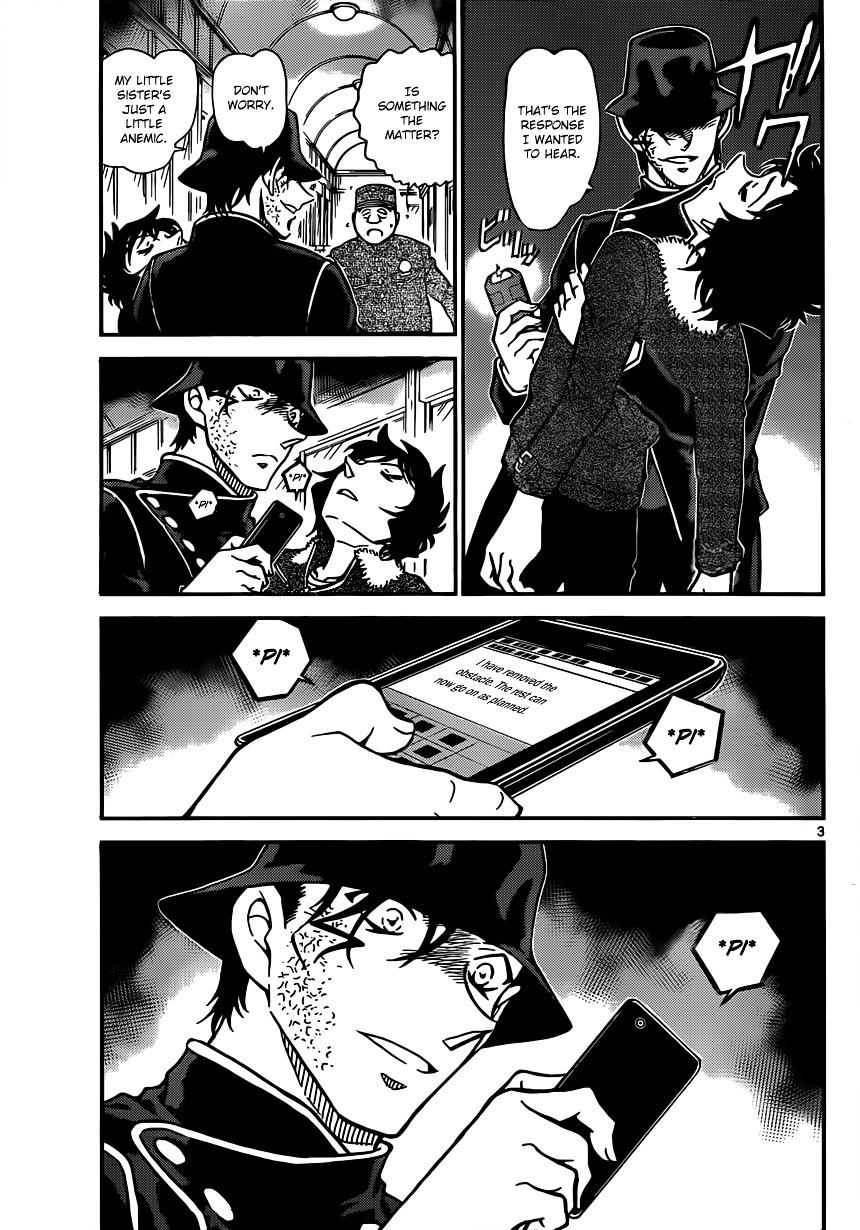 Detective Conan Chapter 822  Online Free Manga Read Image 3