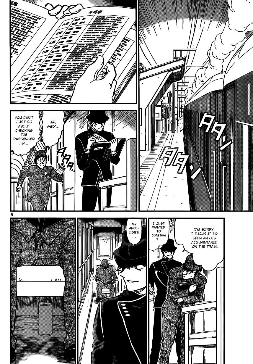 Detective Conan Chapter 822  Online Free Manga Read Image 8