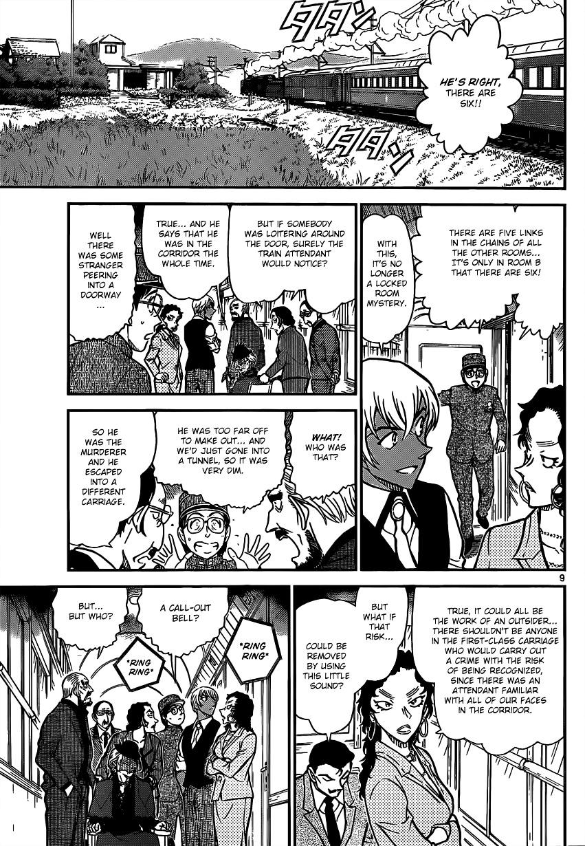 Detective Conan Chapter 822  Online Free Manga Read Image 9