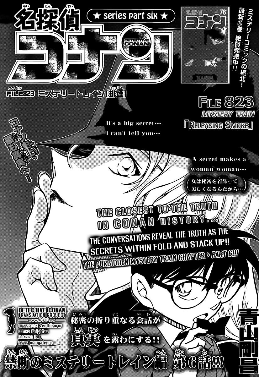 Detective Conan Chapter 823  Online Free Manga Read Image 1