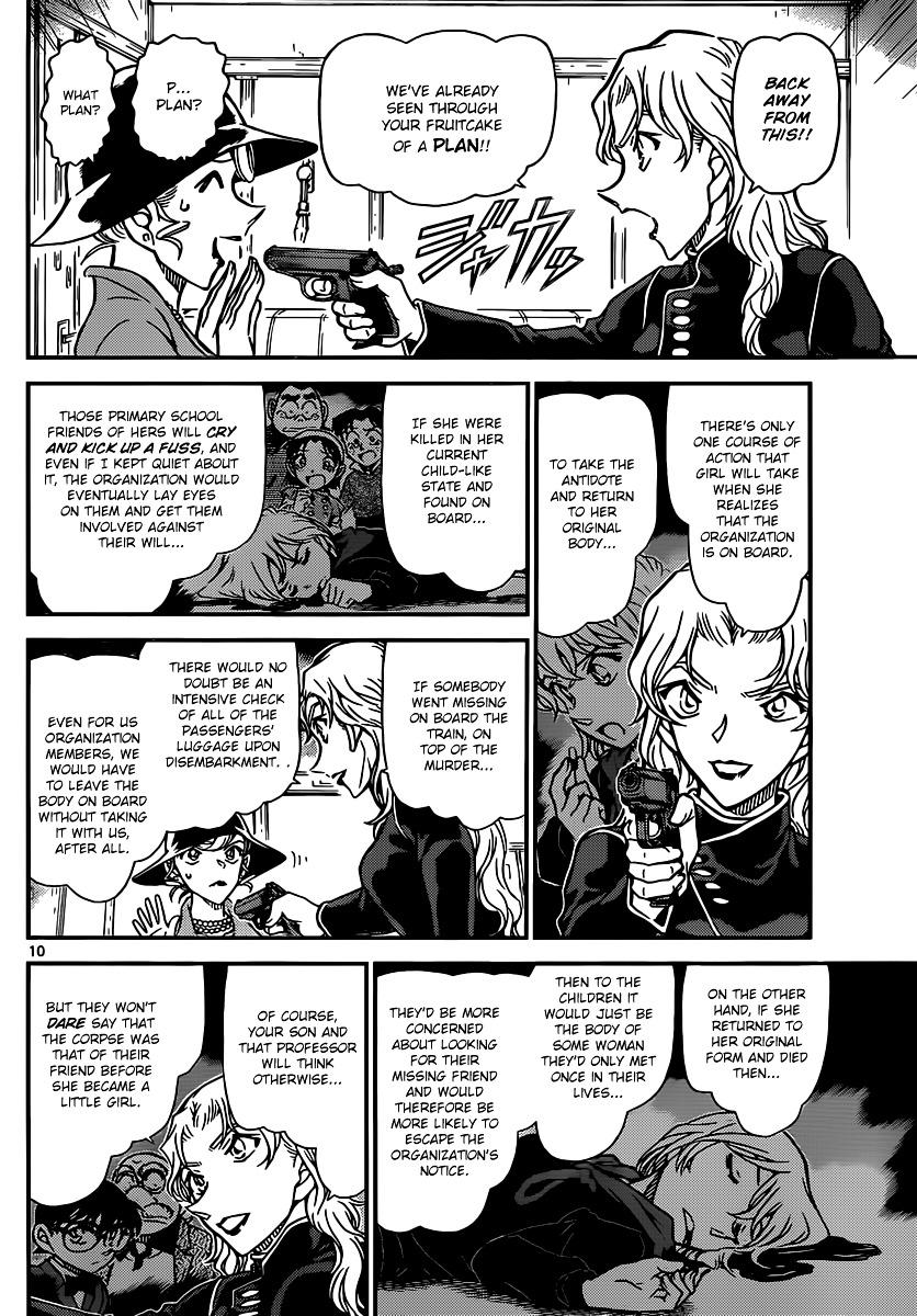 Detective Conan Chapter 823  Online Free Manga Read Image 10