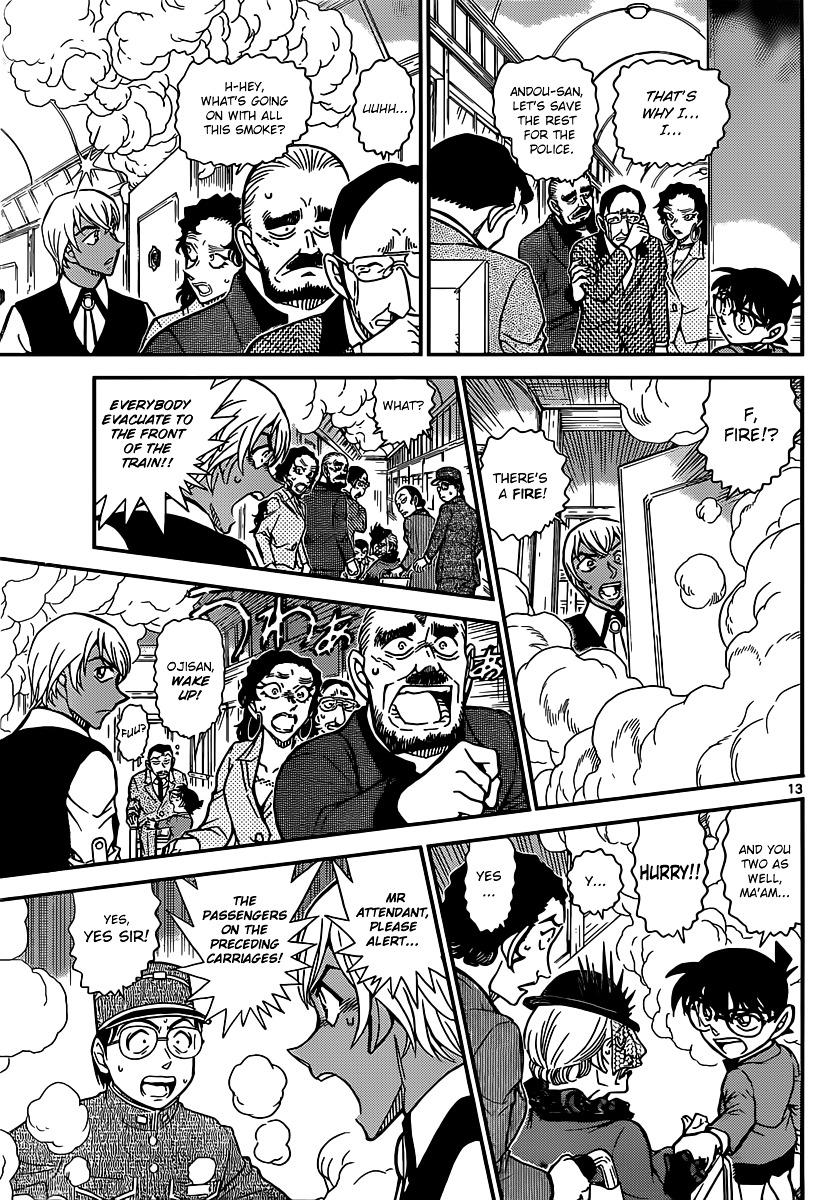 Detective Conan Chapter 823  Online Free Manga Read Image 13