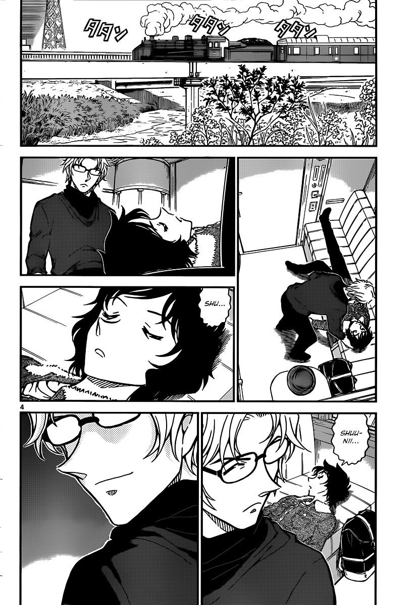 Detective Conan Chapter 823  Online Free Manga Read Image 4
