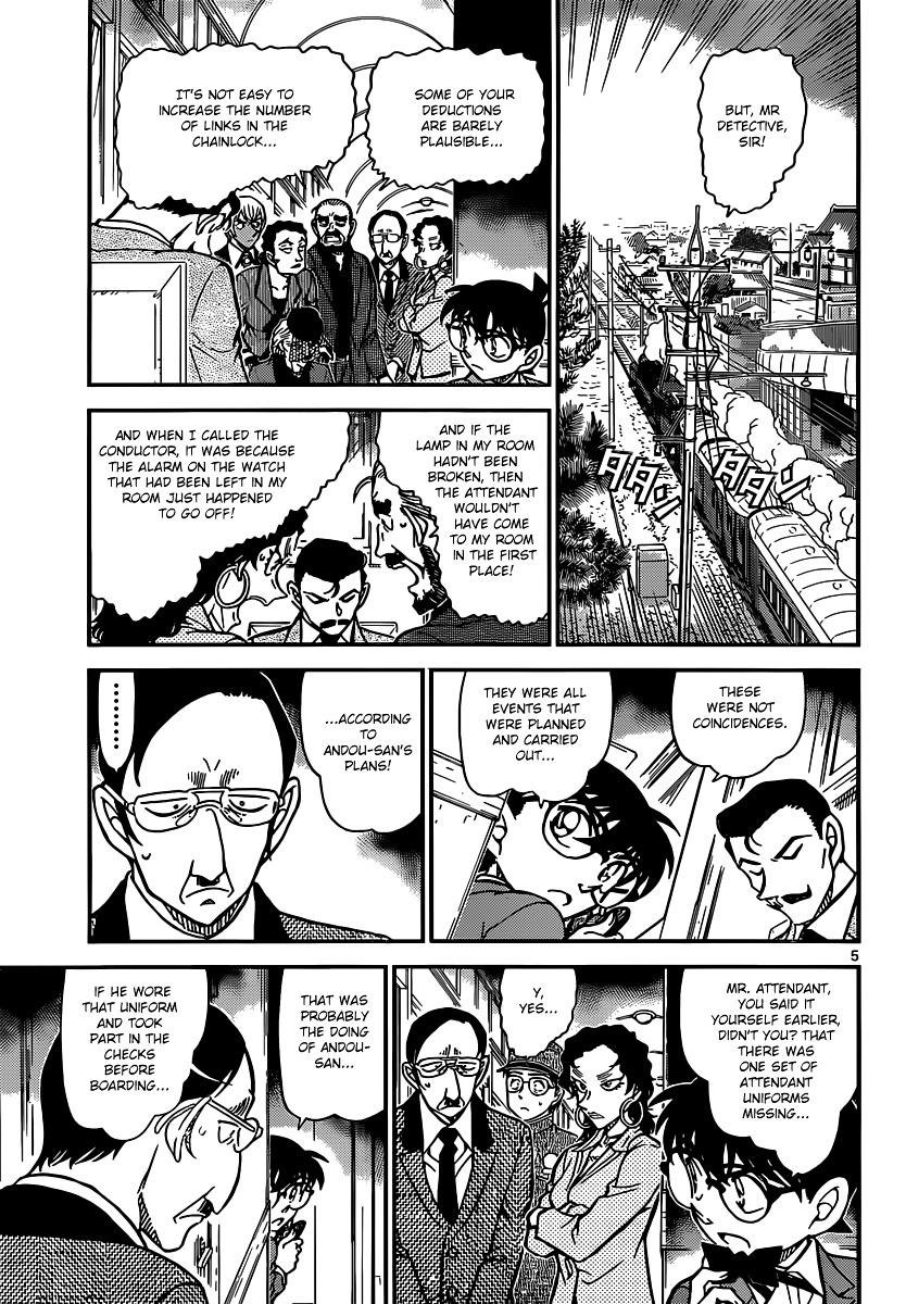 Detective Conan Chapter 823  Online Free Manga Read Image 5