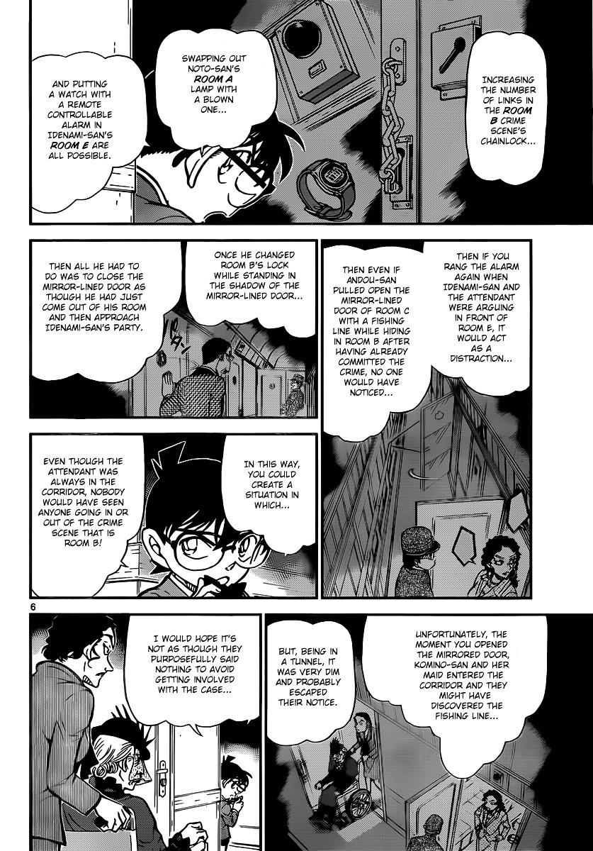 Detective Conan Chapter 823  Online Free Manga Read Image 6