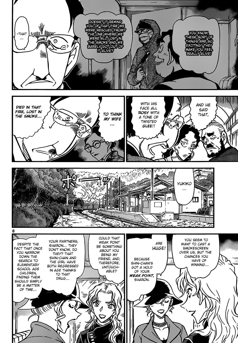 Detective Conan Chapter 823  Online Free Manga Read Image 8