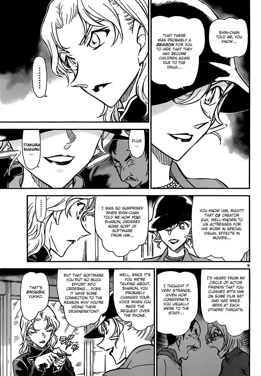 Detective Conan Chapter 823  Online Free Manga Read Image 9