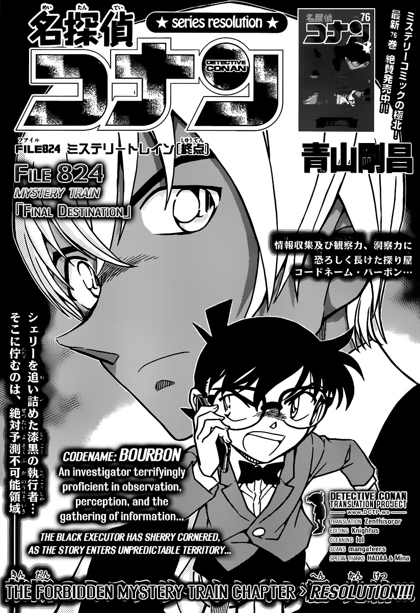 Detective Conan Chapter 824  Online Free Manga Read Image 1