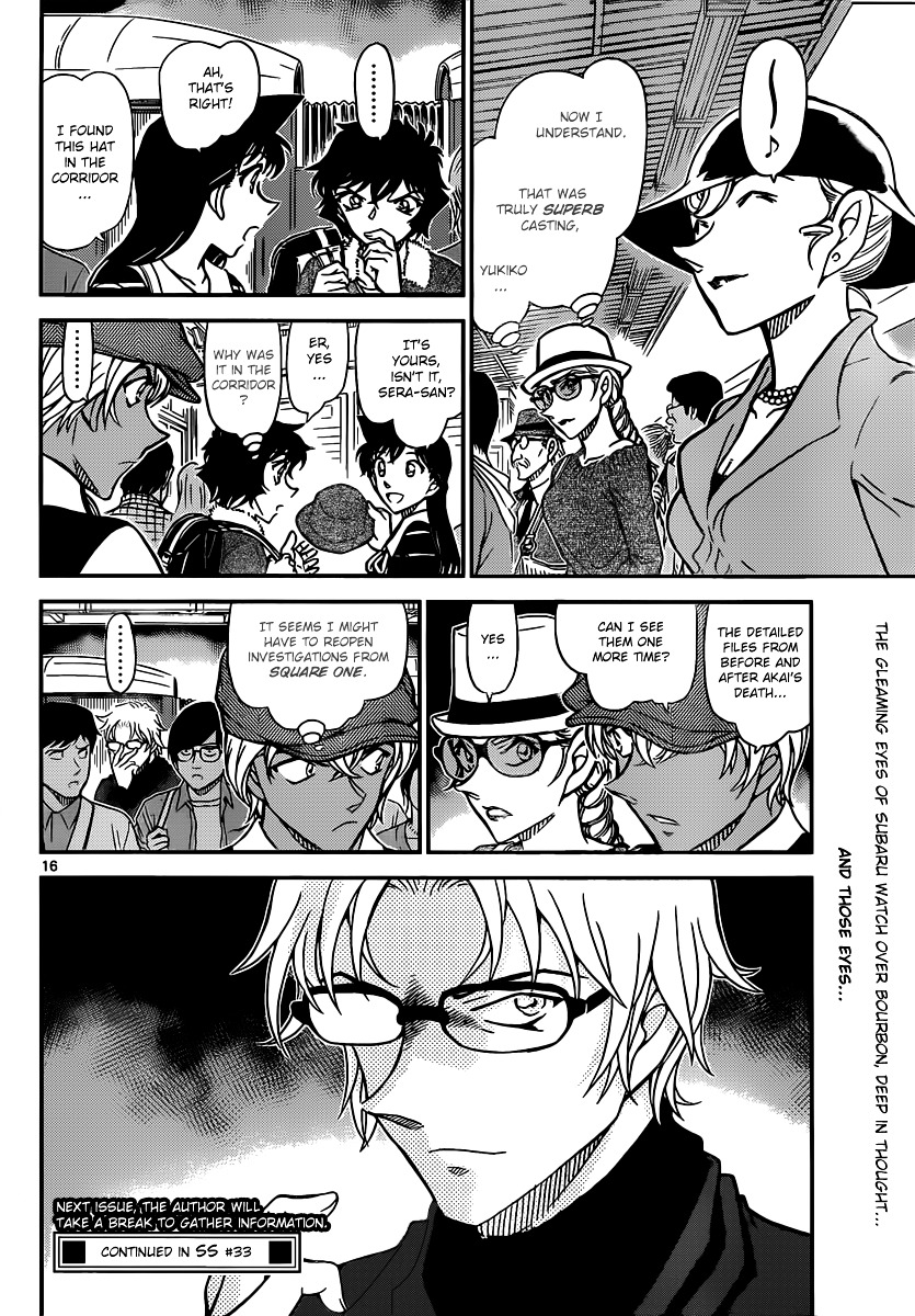 Detective Conan Chapter 824  Online Free Manga Read Image 16