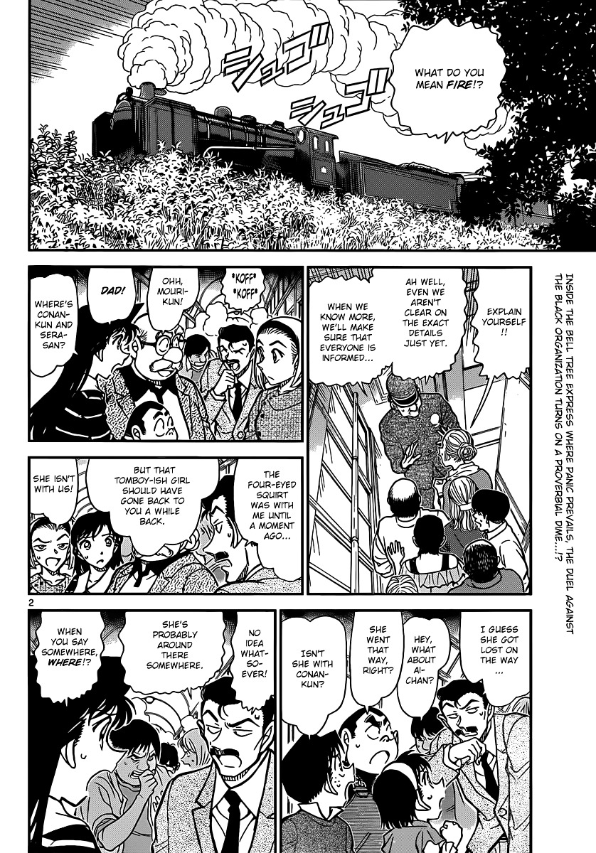Detective Conan Chapter 824  Online Free Manga Read Image 2