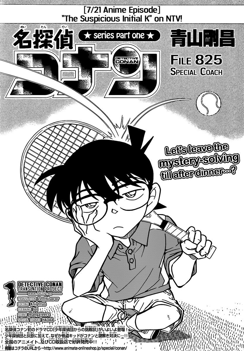 Detective Conan Chapter 825  Online Free Manga Read Image 1