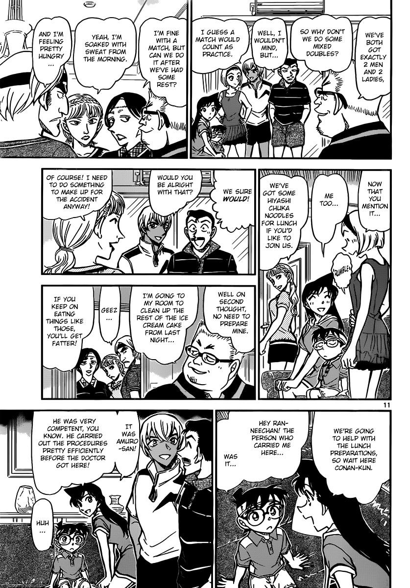 Detective Conan Chapter 825  Online Free Manga Read Image 11