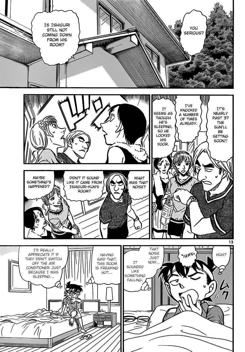 Detective Conan Chapter 825  Online Free Manga Read Image 13