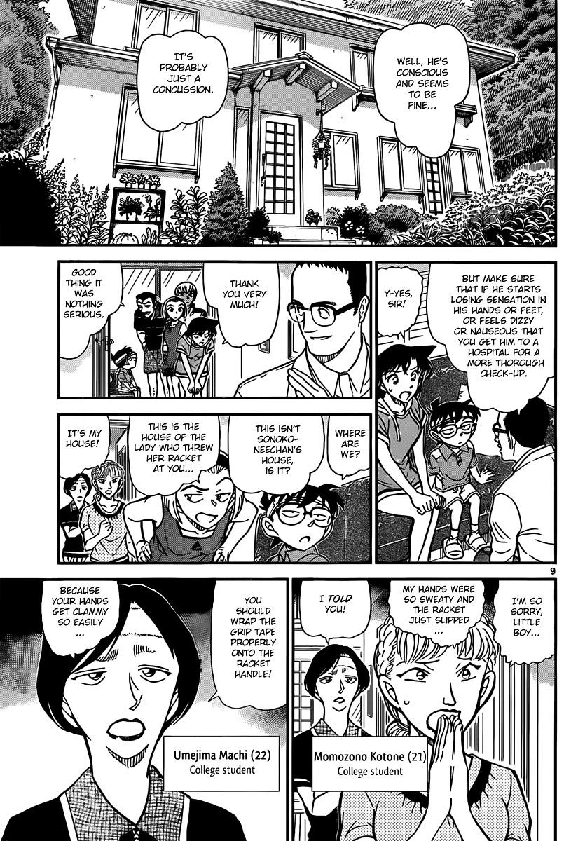 Detective Conan Chapter 825  Online Free Manga Read Image 9