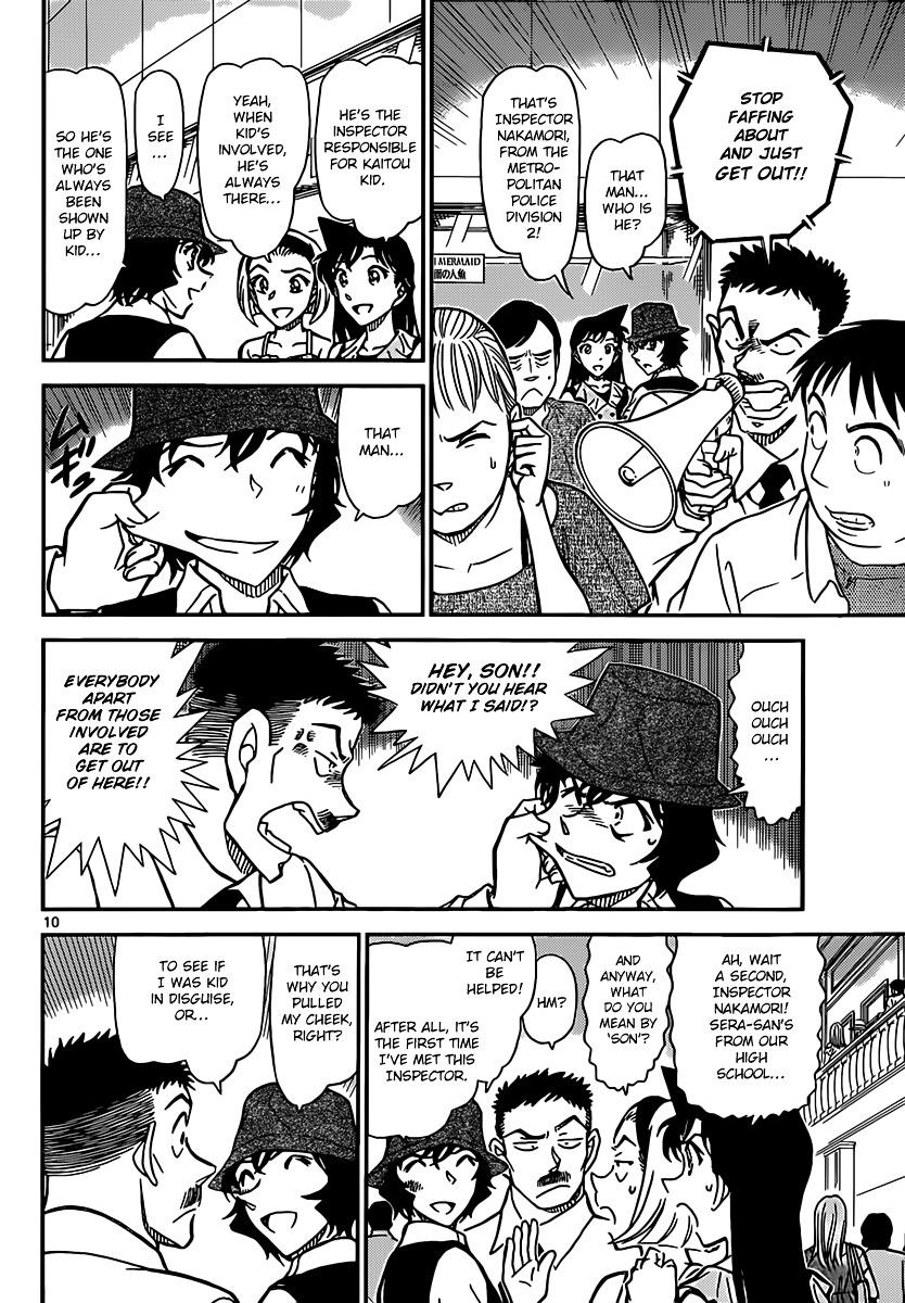Detective Conan Chapter 828  Online Free Manga Read Image 10