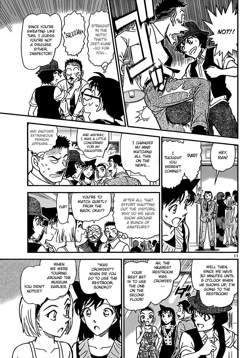 Detective Conan Chapter 828  Online Free Manga Read Image 11