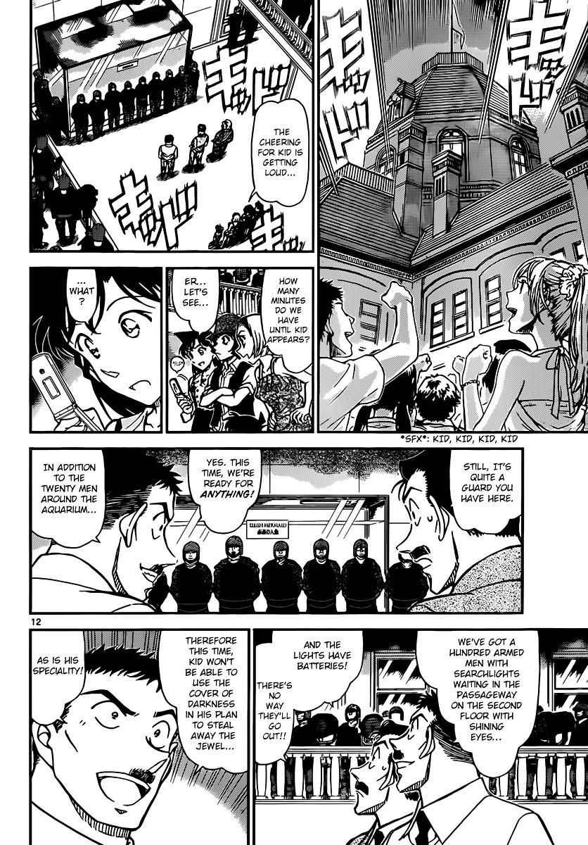 Detective Conan Chapter 828  Online Free Manga Read Image 12