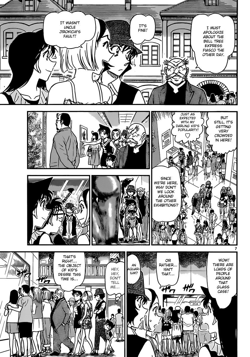 Detective Conan Chapter 828  Online Free Manga Read Image 7