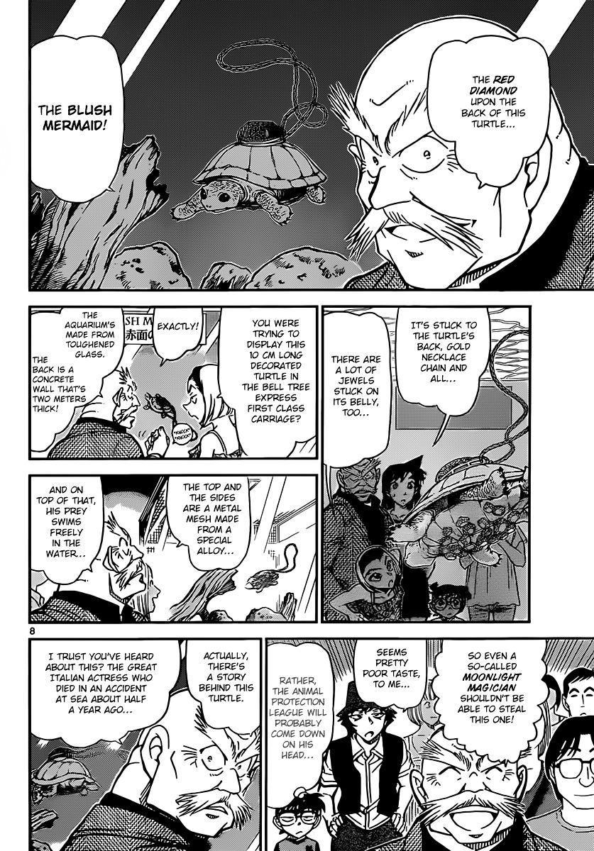 Detective Conan Chapter 828  Online Free Manga Read Image 8