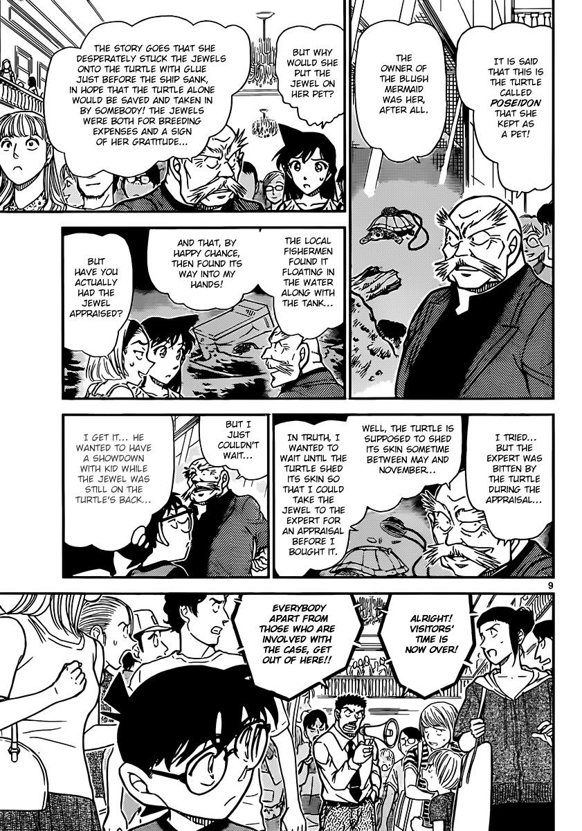 Detective Conan Chapter 828  Online Free Manga Read Image 9