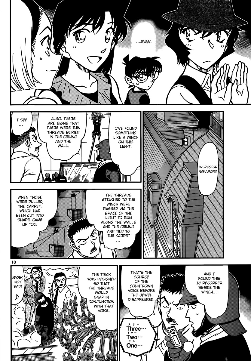 Detective Conan Chapter 829  Online Free Manga Read Image 10