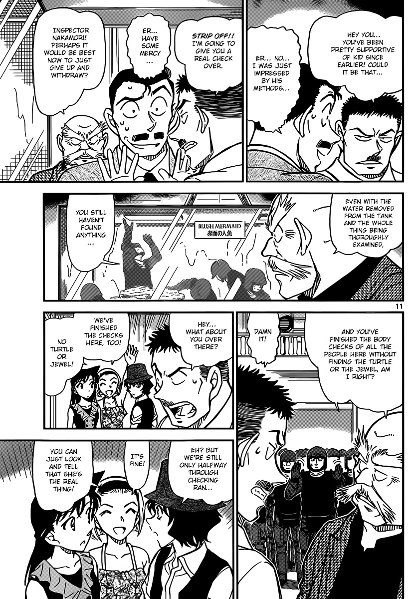 Detective Conan Chapter 829  Online Free Manga Read Image 11
